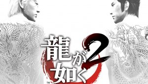 Yakuza Kiwami 2: Ya disponible la demo en PS4 y tráiler de historia