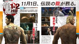 Scan de Yakuza 1&2 HD Edition