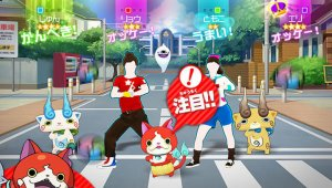 Primer vistazo de Yo-Kai Watch Just Dance Special Version