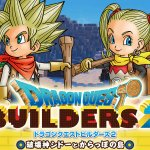Análisis Dragon Quest Builders 2