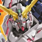 Gundam: Triage SP
