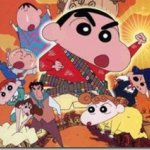 Shin Chan: The Storm Called The Kasukabe Boys Film Star