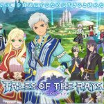 Tales of Rays