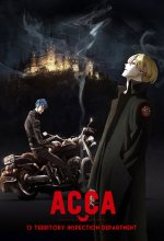 ACCA: 13-Territory Inspection Department