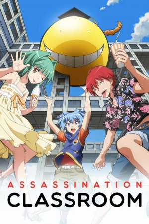 Póster Assassination Classroom