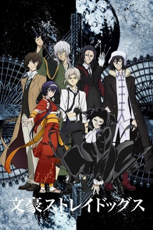 Póster Bungou Stray Dogs