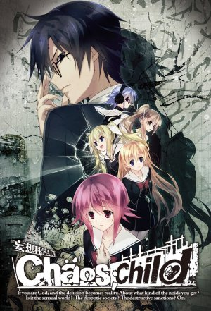 Póster Chaos;child