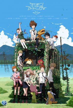 Póster Digimon Adventure Tri.