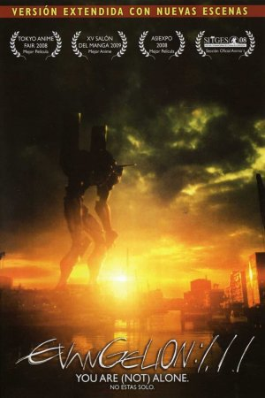 Póster Evangelion: 1.11 You Are (Not) Alone
