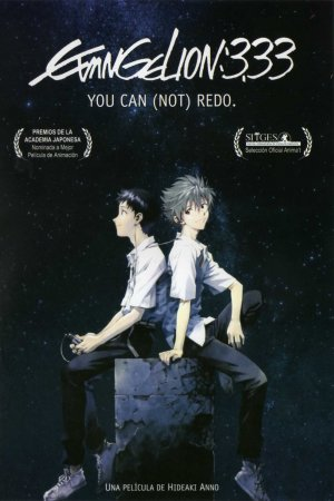Póster Evangelion: 3.0 You Can (Not) Redo