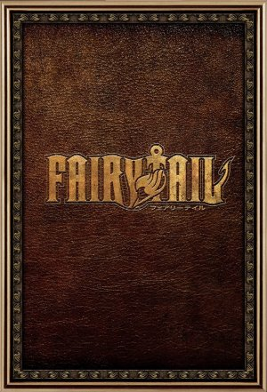 Póster Fairy Tail