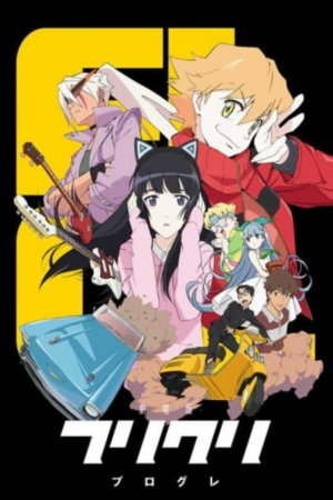 Póster Fooly Cooly (FLCL)