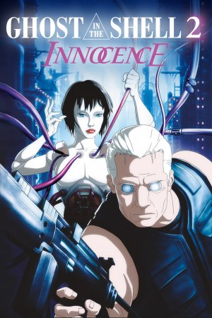 Póster Ghost in the Shell 2: Innocence
