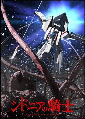 Póster Knights of Sidonia