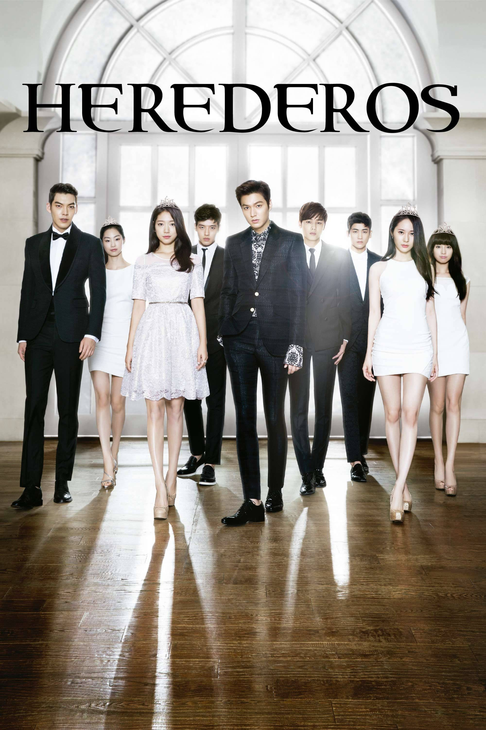 Heirs (2013)' />