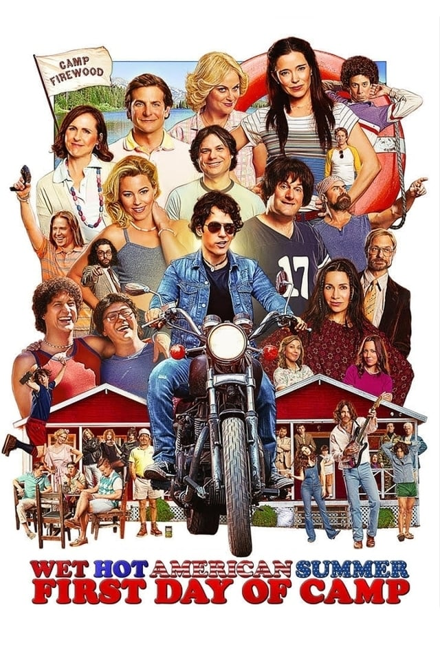 Wet Hot American Summer' />