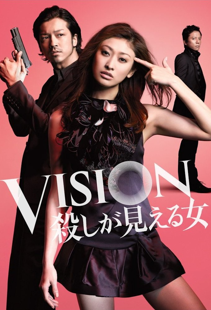 Vision - The Woman Who Can See Murder' />