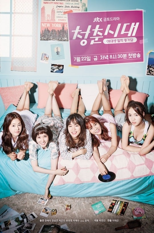 Age of Youth' />