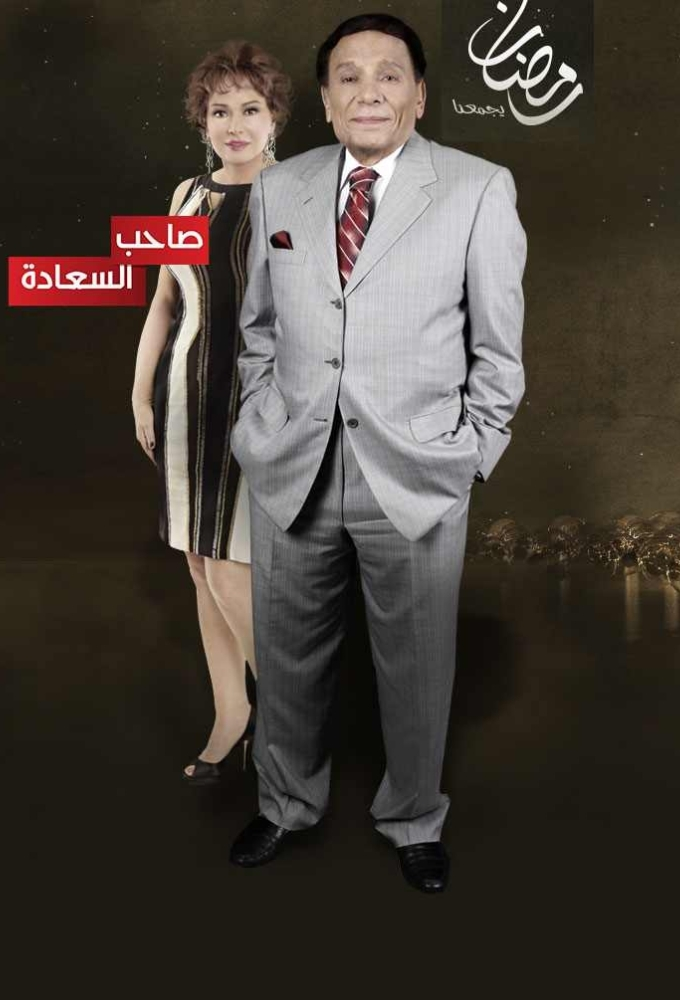 His Excellency' />