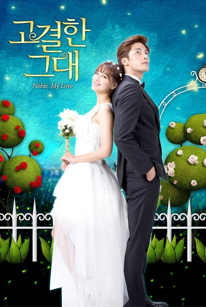 Noble, My Love' />