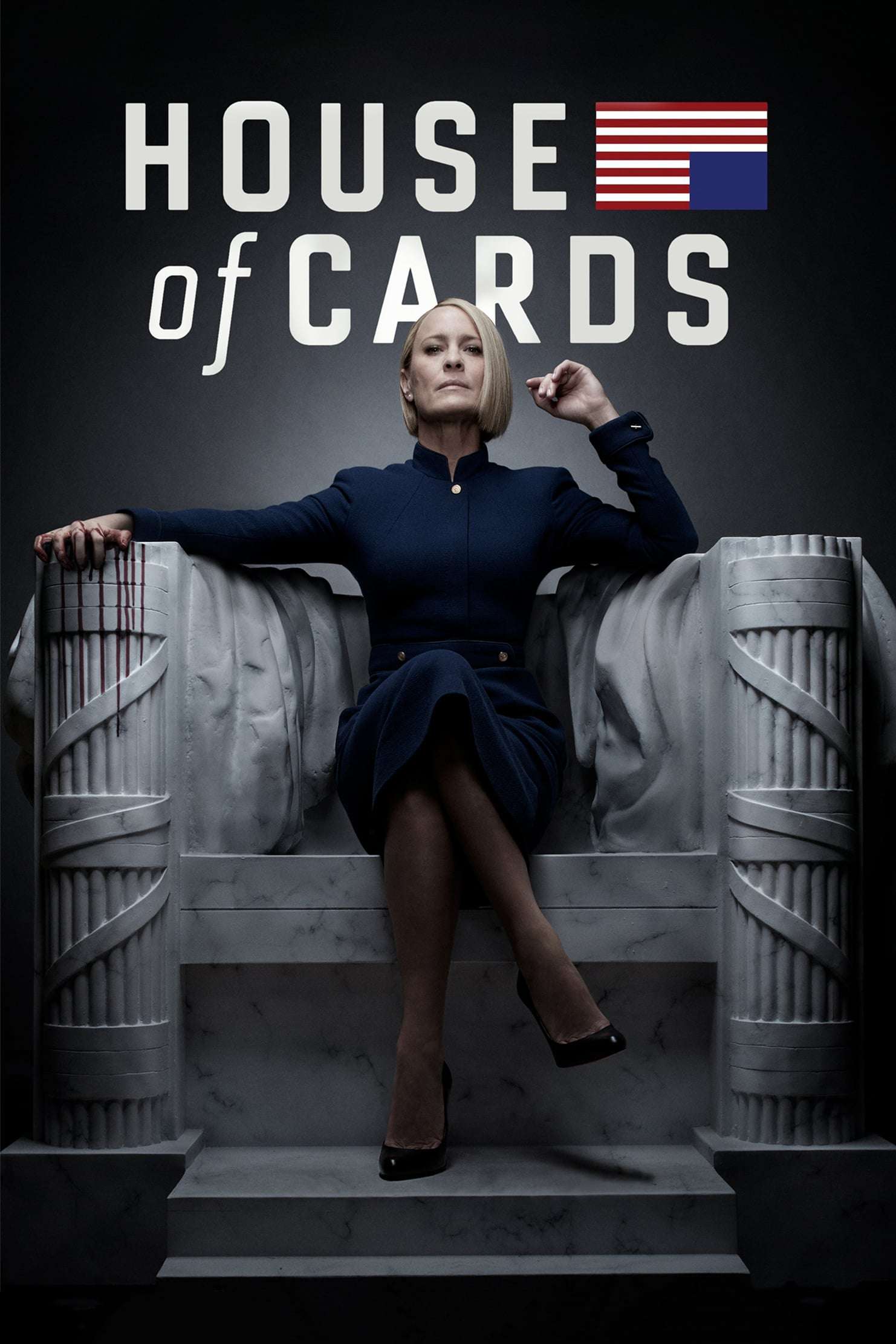 House of Cards' />