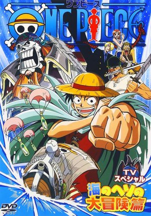 Póster One Piece Special: Adventure in the Ocean's Navel