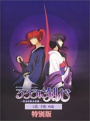 Rurouni Kenshin: Reminiscence Director's Cut
