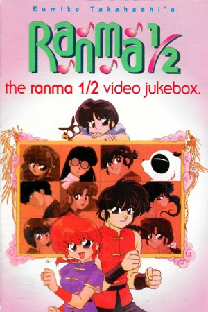 The Ranma ½ Video Jukebox