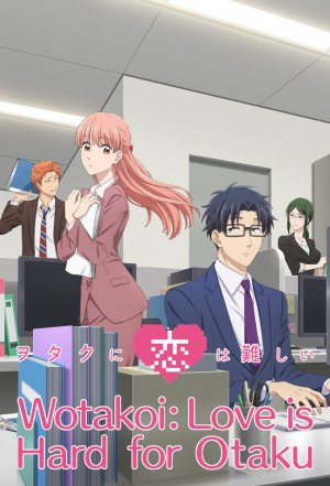 Póster Wotakoi: Love is Hard for Otaku