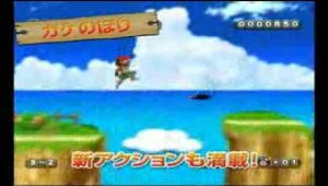 Adventure Island The Beginning  Trailer