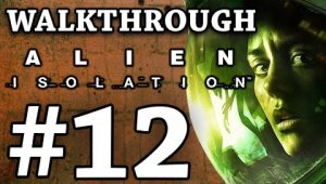 Alien Isolation | Walkthrough | #12
