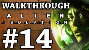 Alien Isolation | Walkthrough | #14