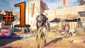 Assassin's Creed: Origins - Gameplay con los desarrolladores