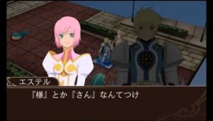 Breve tráiler de Tales of the World: Reve Unitia