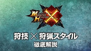 Capcom muestra un extenso gameplay de Monster Hunter X