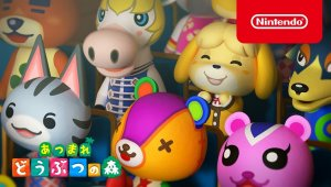 Comercial nipón de Animal Crossing: New Horizons