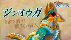Conoce a Zinogre - Monster Hunter Stories