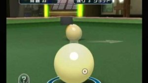 Cue Sports Pool Revolution Gameplay