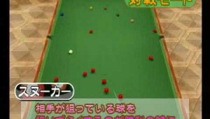 Cue Sports Snooker Vs Billiards Trailer