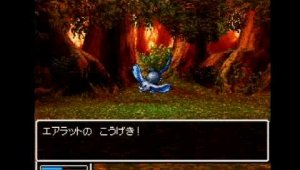 Dragon Quest IV Gameplay