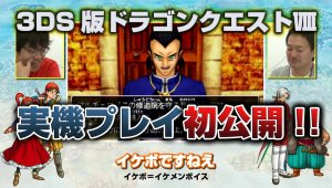 Dragon Quest VIII. Extenso vídeo con gameplay