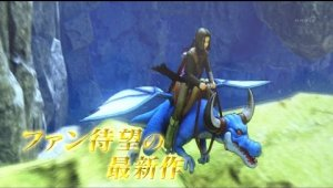 Dragon Quest XI - Desarrollo de las versiones para PS4 y Nintendo 3DS