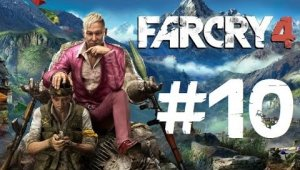 Far Cry 4 | Capítulo 10