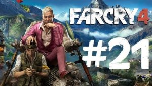 Far Cry 4 | Capitulo 21