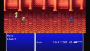 Final Fantasy IV The After Years  Gameplay