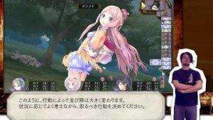 Gameplay in-game de Atelier Meruru