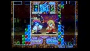 Gameplay: Super Puzzle Fighter 2 Turbo