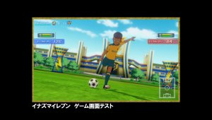 Inazuma Eleven Ares - Primer gameplay