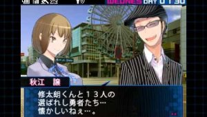 Joe es presentado en Devil Survivor 2: Break Record