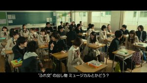 Kokoro ga Sakebitagatterunda live-action film PV - Video Dailymotion